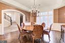 Dining Room - 1049 BROOK VALLEY LN, MCLEAN