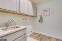 Laundry Room on Owner's Suite Level - 299 BONHEUR AVE, GAMBRILLS