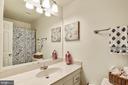 Hall Bath - 1956 N CLEVELAND ST #1, ARLINGTON