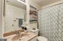 Master bathroom - 1956 N CLEVELAND ST #1, ARLINGTON