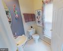 Second Level Powder Room - 416 PHELPS ST, GAITHERSBURG
