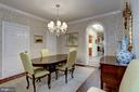Dining Room with dramatic arched door - 624 S SAINT ASAPH ST, ALEXANDRIA