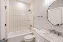 Bath - 4930 PRINCESS ANNE CT, FAIRFAX