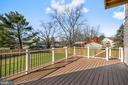 Deck (Natural Gas Outlet) - 4930 PRINCESS ANNE CT, FAIRFAX