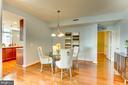 Dining Room - 11990 MARKET ST #1401, RESTON