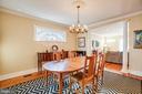 Dining room  flows b/ w Living  rm  &  Family room - 604 HAWKE ST, FREDERICKSBURG