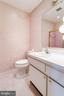 Hall full bath - 6424 MERIWETHER LN, SPRINGFIELD