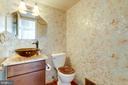 Lower level 1/2 bath - 6424 MERIWETHER LN, SPRINGFIELD