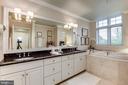 Master Bathroom - 7405 ARLINGTON RD #402, BETHESDA