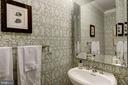 Powder Room - 7405 ARLINGTON RD #402, BETHESDA