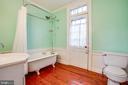 upper level full bathroom - 100 CARTER ST, FREDERICKSBURG