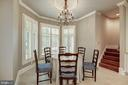 Breakfast / Informal Dining - 2nd Staircase - 1198 WINDROCK DR, MCLEAN