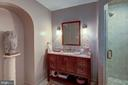 Bath for Bedroom #6 (Lower Level) - 1198 WINDROCK DR, MCLEAN