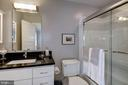 Bath for Bedroom #3 - 1198 WINDROCK DR, MCLEAN
