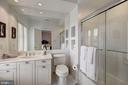 Bath for Bedroom #5 - 1198 WINDROCK DR, MCLEAN