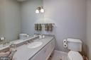 Bath for Bedroom #4 - 1198 WINDROCK DR, MCLEAN