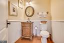 Main level powder room - 20190 KIAWAH ISLAND DR, ASHBURN