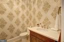 Powder Room - 3329 PROSPECT ST NW #PENTHOUSE 6, WASHINGTON