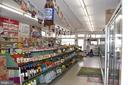 1806 Market Interior View 1 - 1806 FALL HILL AVE, FREDERICKSBURG
