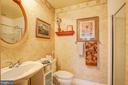 Ensuite bathroom - 11776 STRATFORD HOUSE PL #409, RESTON