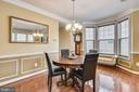 Raised panel molding in Dining area - 1903 EAMONS WAY, ANNAPOLIS