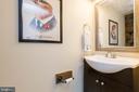 Lower Level Bathroom - 41713 MCMONAGLE SQ, ALDIE