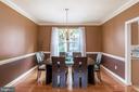 Dining room - 18517 DENHIGH CIR, OLNEY