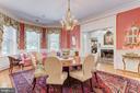Dining Room - 7309 BRIGHTSIDE RD, BALTIMORE