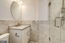 En suite bathroom for bedroom #2 - 6626 31ST PL NW, WASHINGTON