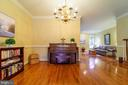 Beautiful Hardwoods - 3910 BARCROFT MEWS CT, FALLS CHURCH