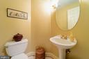 Guest Bath on Main Level - 3910 BARCROFT MEWS CT, FALLS CHURCH