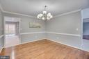 Crown Molding and Chair Rail Trim work - 2459 HARPOON DR, STAFFORD