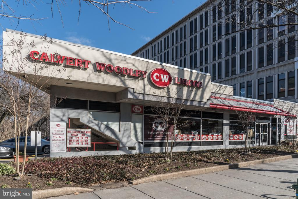 Calvert/Woodley Liquor nearby - 2939 VAN NESS ST NW #530, WASHINGTON