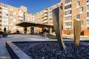 Van Ness East Condominium - 2939 VAN NESS ST NW #530, WASHINGTON