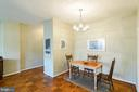 Dining nook and unit entry - 2939 VAN NESS ST NW #530, WASHINGTON