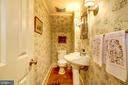 Powder Room - 6412 ELMWOOD RD, CHEVY CHASE