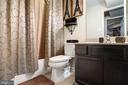 Full Bathroom in Basement - 303 ALDERSHOT DR, MARTINSBURG