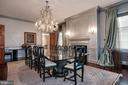 Dining Room - 2409 WYOMING AVE NW, WASHINGTON