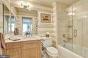 Second bedroom en-suite bath - 4821 MONTGOMERY LN #401, BETHESDA