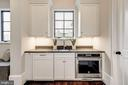 Catering Kitchen - 1418 KIRBY RD, MCLEAN