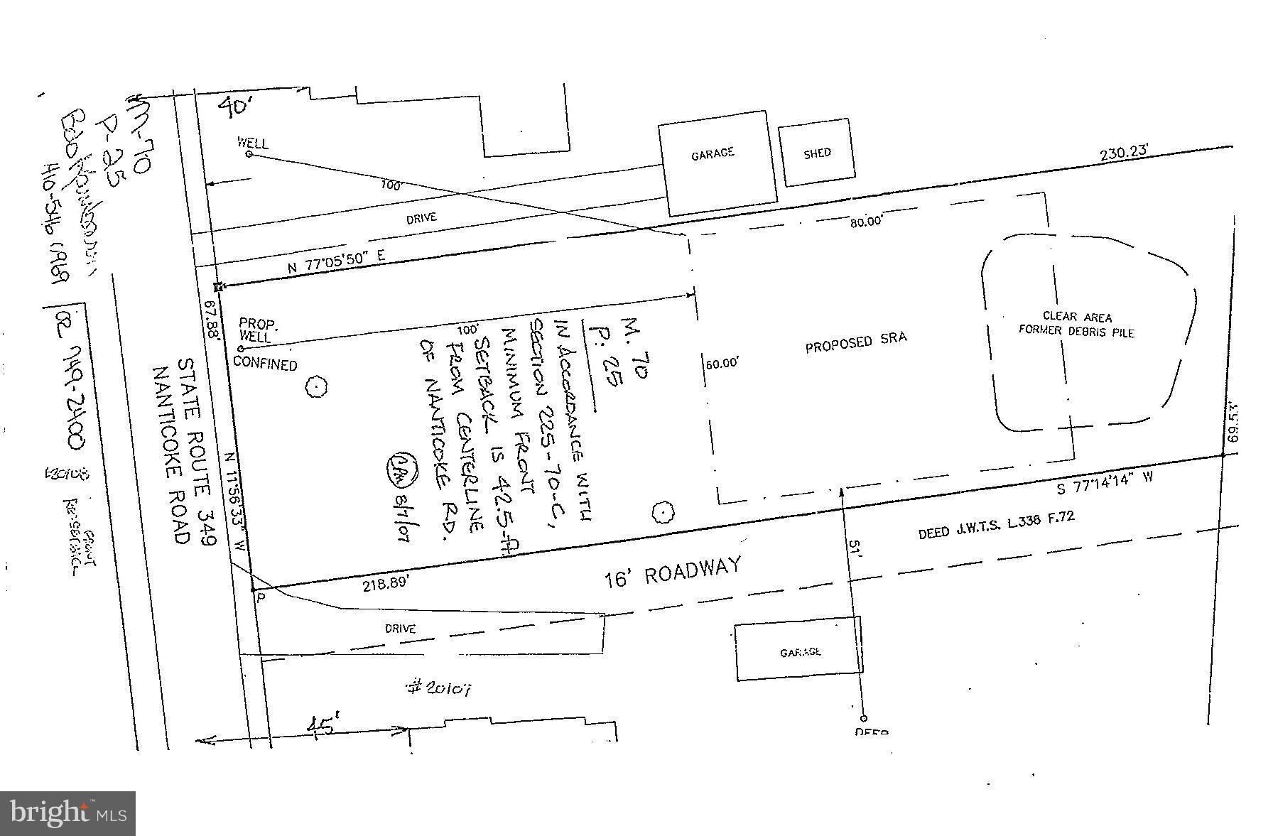 NANTICOKE ROAD, NANTICOKE, MD 21840