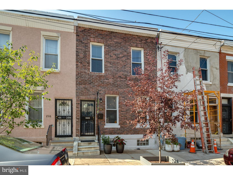 2318 Ellsworth Street Philadelphia, PA 19146