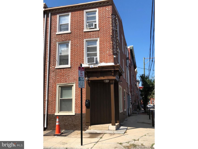 978 N Lawrence Street #1ST FL Philadelphia, PA 19123