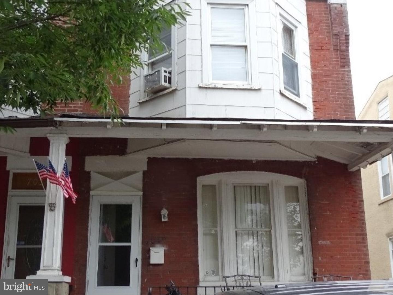 7036 Vandike Street Philadelphia, PA 19135