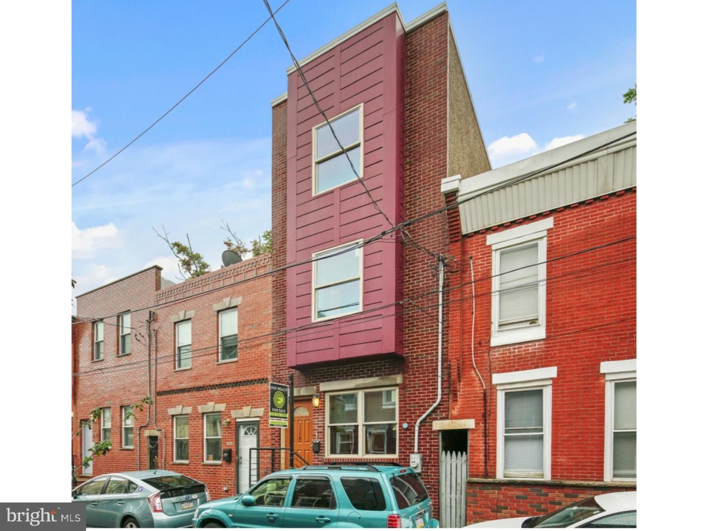1310 S Opal Street Philadelphia, PA 19146