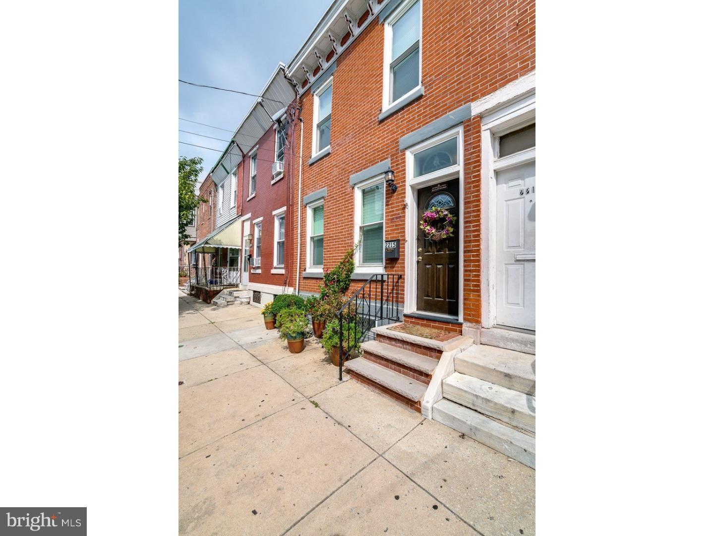 2215 Ellsworth Street Philadelphia, PA 19146