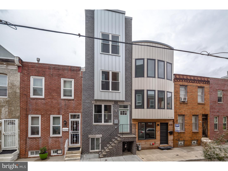 1540 S Dorrance Street Philadelphia, PA 19146