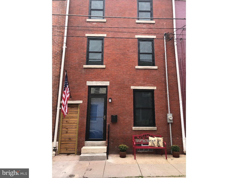 1242 N Palethorp Street Philadelphia, PA 19122
