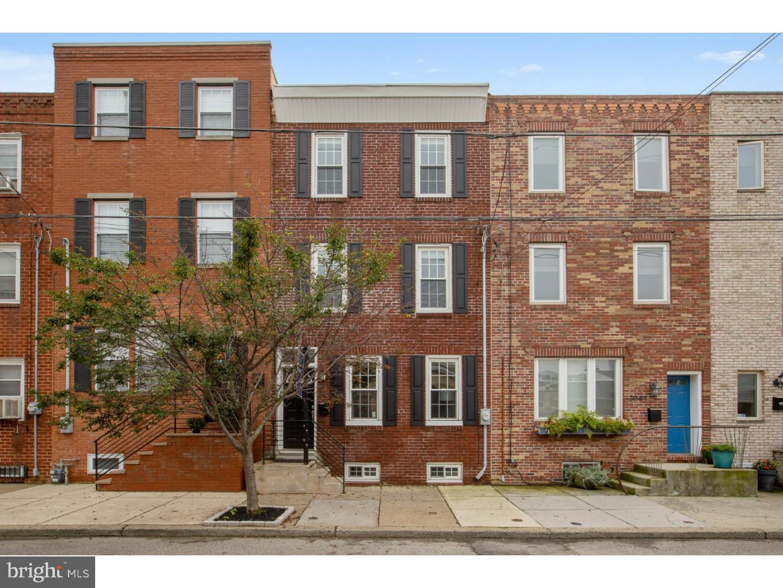 2042 Ellsworth Street Philadelphia, PA 19146