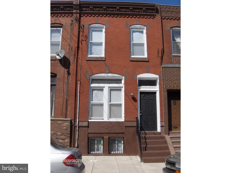 1717 Moore Street Philadelphia, PA 19145